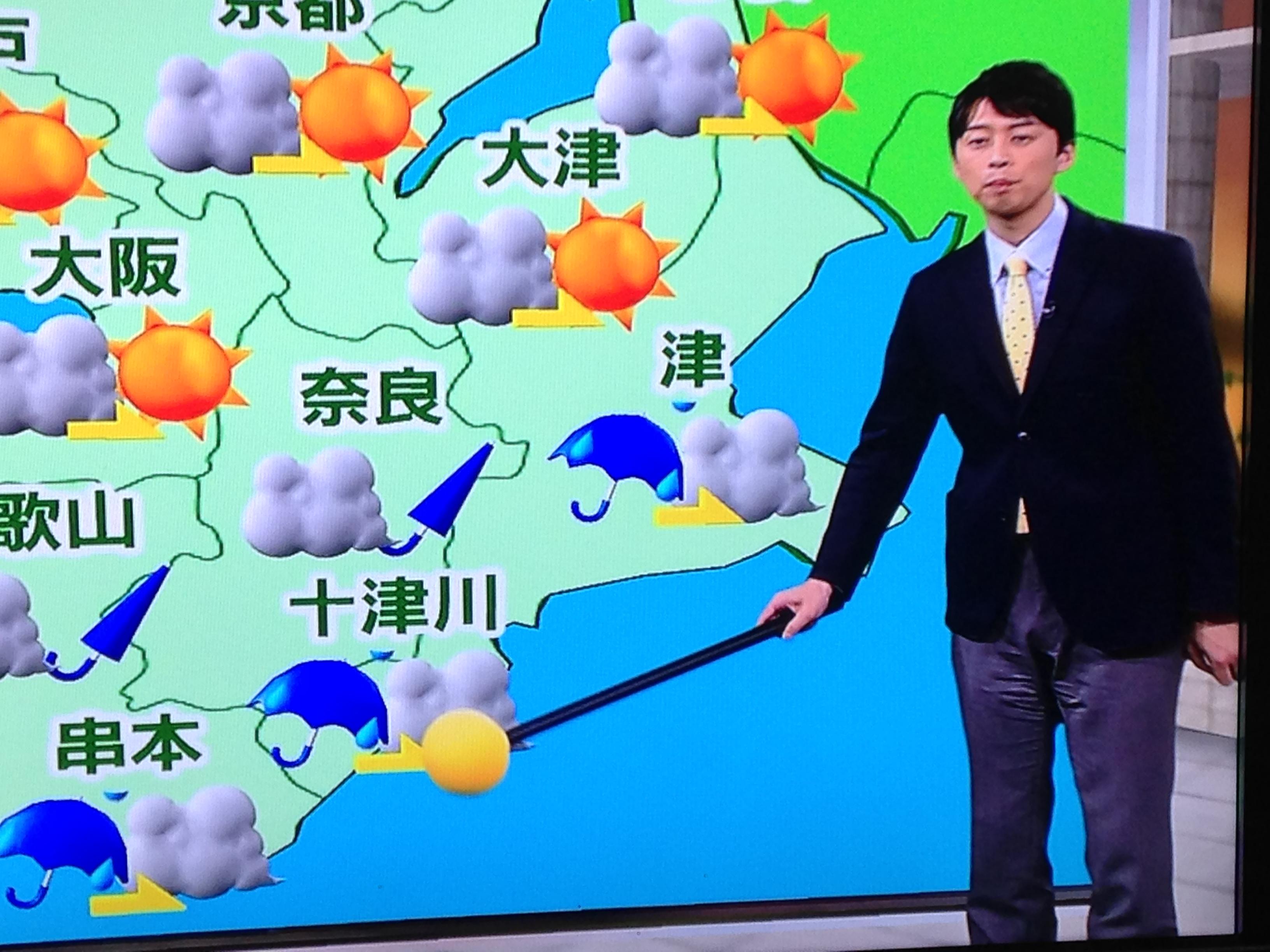 テレビに出る人が、そのズボンはあかん!カッコイイ&カッコ悪いを伝えましょう。