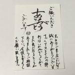 クリアタイムズ 久志本さんのFBで繋がった記念 のブログ!!