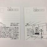 11月に、石井文泉堂がV字回復した「ツボ」が聞けるセミナーが開催されますよ!!