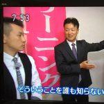 私が出演! NHK大阪放送の「ルソンの壺」の放送を見て!!