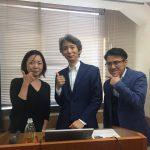【募集中】高田×尾上×シゲエダの福岡セミナー1月24日開催