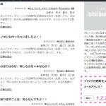 ブログの設定変更!!このブログがメール形式で届きますよ。