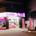 クリーニング屋的…夜桜♬