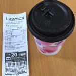 ローソンコーヒーの20円引きって間違えでは??