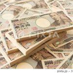 年商5千万円を超えるとこんなに違う!簡易課税と本則課税