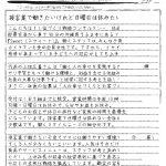 NNA 佐藤さんのFAX通信82号がめっちゃ良かったので紹介します。