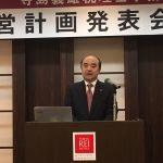 寺島先生&佐藤先生のセミナーを受けて、ぶんちゃん研修会の内容が変わりました。
