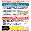 コロナウイルスで売上を上げる。菅先生のWebセミナー動画の件