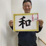 東京・埼玉・神奈川の方で来週、時間のある方っておられますか?(近畿の方は毎週、金曜日OKです)