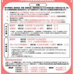 15時間で1000万円(ニコ!)